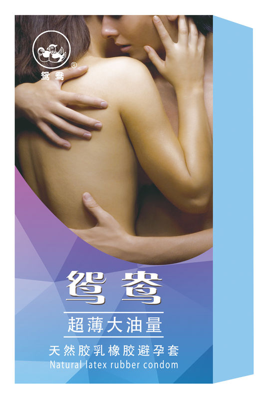 Best Delay Condom Natural Rubber Latex Condom Pleasure Sex